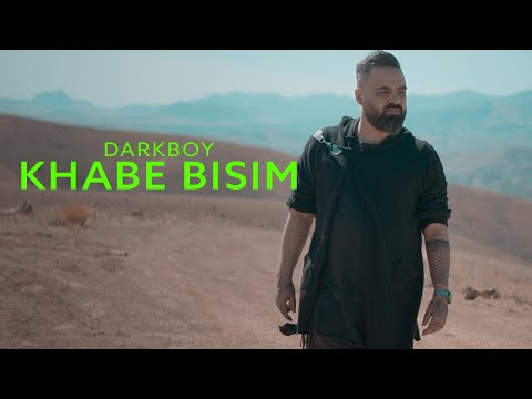 PERSIAN RAP 2021| Darkboy - Khabe Bisim (Official Video) | دارک بوی - خواب بیسیم