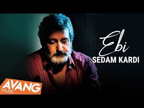 Ebi - Sedam Kardi OFFICIAL VIDEO | ابی - صدام کردی