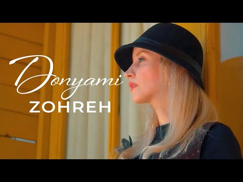 Zohreh - Donyami (Official Video)