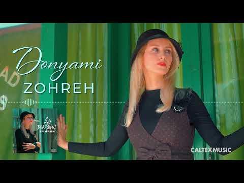 Zohreh - Donyami (Official Audio)