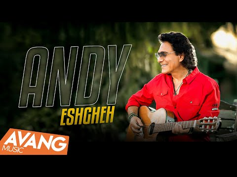 Andy - Eshgheh OFFICIAL VIDEO | اندی - عشقه