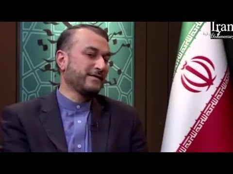 امیرعبداللهیان در بغداد؛ همایشی با حضور عربستان