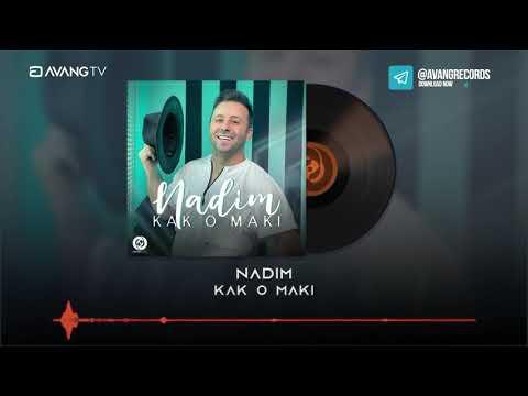 Nadim - Kak O Maki OFFICIAL TRACK | ندیم - کک و مکی