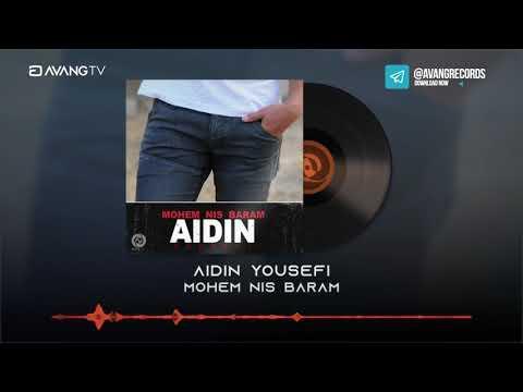 Aidin Yousefi - Mohem Nis Baram OFFICIAL TRACK | آیدین یوسفی - مهم نیس برام