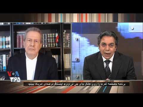 عوامل اصلی خودکشی زنان در ایران