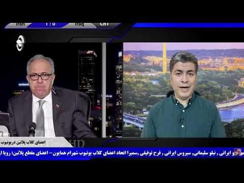 گفتگوی سه شنبه ١٦ شهریور ١۴٠٠ تلویزیون کانال یک با علی جوانمردی!