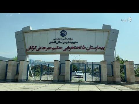 آمار رسمی مبتلایان به کووید در ایران دوباره اوج گرفت