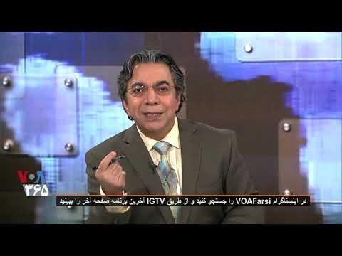 جواد اوجی وزیر نفت دولت رئیسی را بهتر بشناسیم