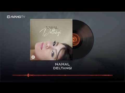 Nahal - Deltangi OFFICIAL TRACK | نهال - دلتنگی