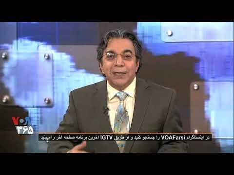 اموال و دارایی های وزیر نفت دولت رئیسی
