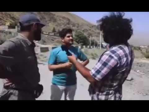 تفاوت خبرنگار مردمی افغانستانی با خبرنگار بزدل وابسته به جمهوری اسلامی