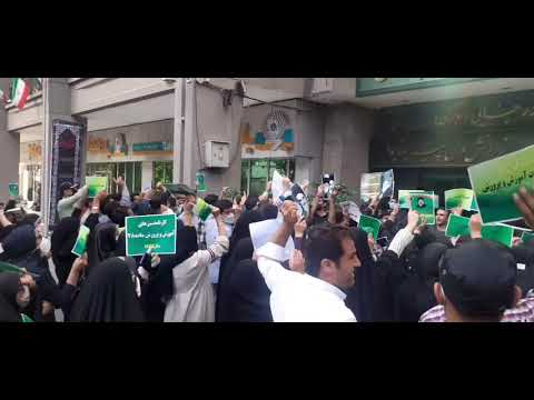 دهمین روز تجمع اعتراضی کارنامه سبزها مقابل وزارت آموزش و پرورش
