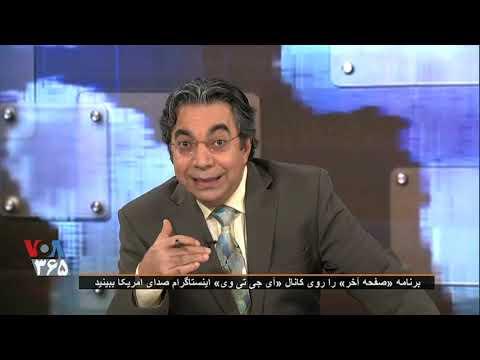 قاچاق و ارزان فروشی نفت و گاز در دولت رئیسی