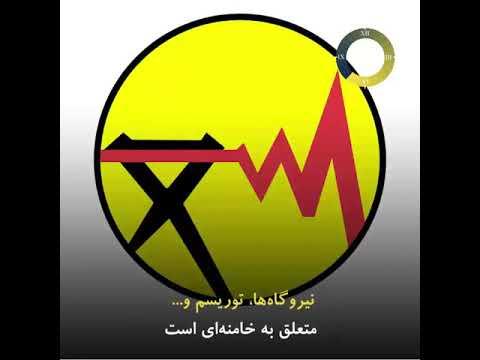 ثروتهای خامنهای در یک نگاه