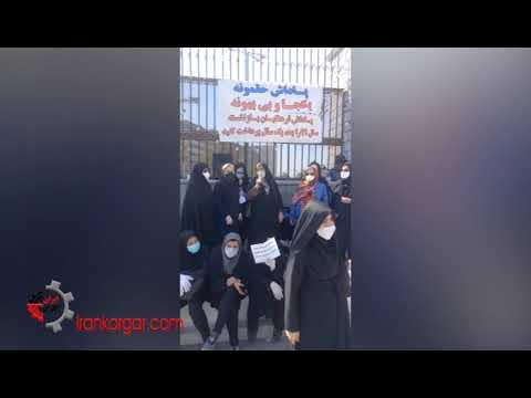 تجمع اعتراضی معلمان و فرهنگیان بازنشسته سال ۹۹ در مقابل مجلس