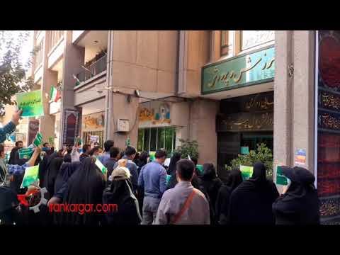 دوازدهمین روز تحصن و تجمع اعتراضی معلمان کارنامه سبز - فیلم