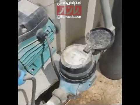 بوشهر: کلا یک ساعت آب هستش