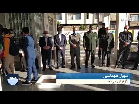 لغو دائمی اجرای «سند ۲۰۳۰» یونسکو بهدستور ابراهیم رئیسی