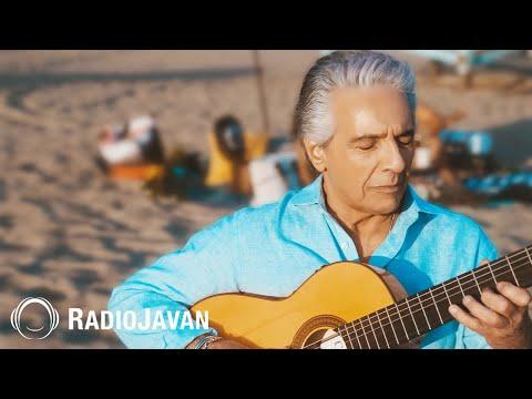 "Faramarz Aslani - ""Yadist"" OFFICIAL AUDIO   فرامرز اصلانی - یادیست"