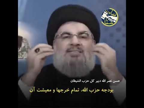 تانکرهای سوخت ایران برای حزبالشیطان