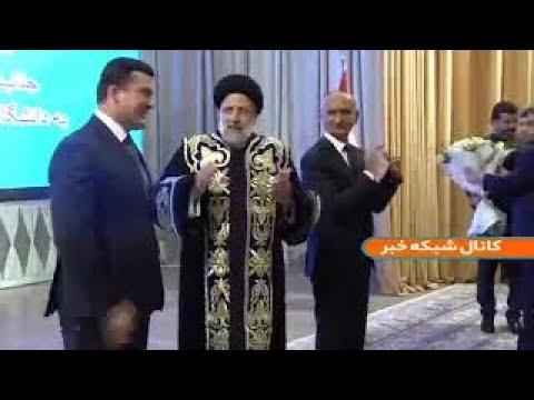 دوکتور ابراهیم رئیسی یک دوکتورای دیگر گرفت و دوکتور دوکتور رئیسی شد