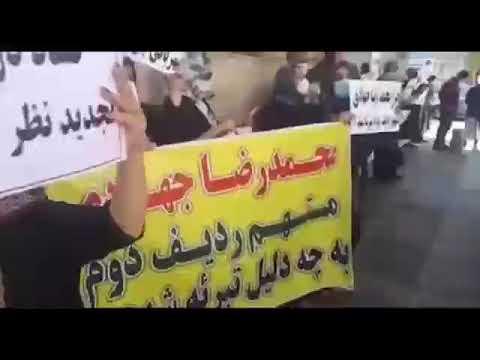 تجمع  اعتراضی غارتشدگان پروژه البرز