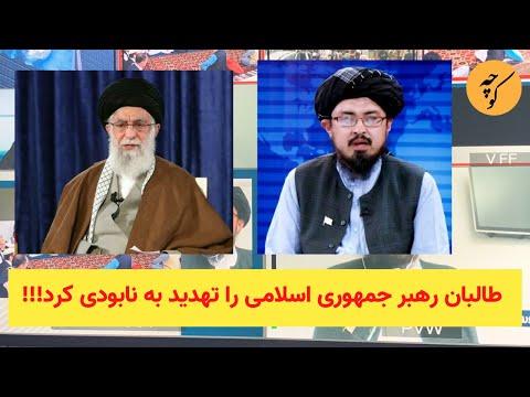 جنبش اصیل منطقه رهبر جمهوری اسلامی را تهدید به نابودی کرد!!!