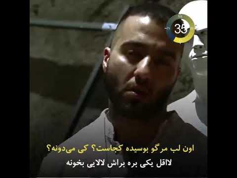 توماج صالحی و تراژدی سرکوب در ایران