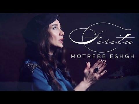 Ferita - Motrebe Eshgh (Official Video) | فریتا - مطرب عشق