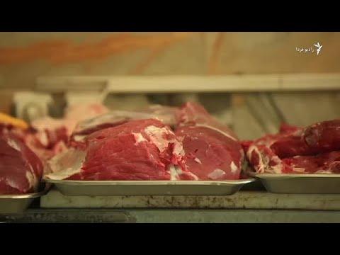 وعده عرضه گوشت برای کاهش قیمت!