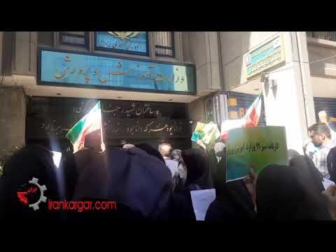 مافیا پشت کاره! شعار هیجدهمین روز تحصن و تجمع اعتراضی معلمان کارنامه سبز - فیلم