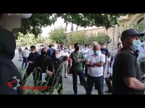تجمع اعتراضی مال باختگان آذویکو جلو وزارت صمت و درگیری با ماموران نیروی انتظامی