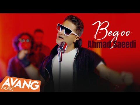 Ahmad Saeedi - Begoo OFFICIAL VIDEO | احمد سعیدی - بگو