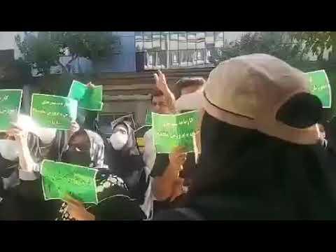 نوزدهمین روز تجمع و اعتراض کارنامه سبزها مقابل وزارت آموزش و پرورش   چهارشنبه ۳۱شهریور۱۴۰۰