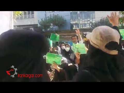 تحصن شده عادت مرگ بر این عدالت؛ ادامه تحصن و تجمع اعتراضی معلمان کارنامه سبز - فیلم