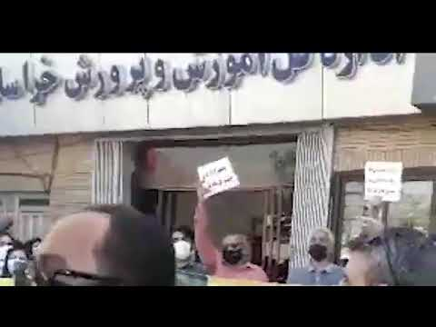 تجمع اعتراضی فرهنگیان در مشهد