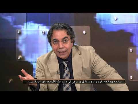 غلامحسین اسماعیلی رئیس دفتر ابراهیم رئیسی را بهتر بشناسیم