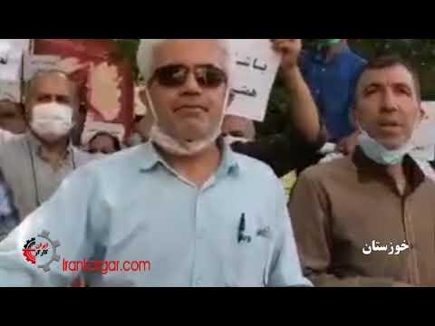 اعتراضات سراسری معلمان و بازنشستگان در اصفهان، خوزستان و خرمآباد - ویدئو
