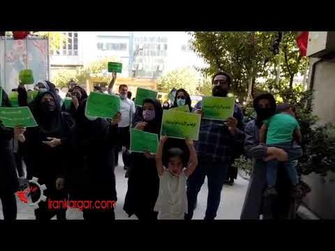 بیست و دومین روز تحصن و تجمع اعتراضی معلمان کارنامه سبز + فیلم