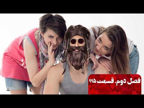 """Gringo Show - """"Season 02 - Episode 115"""" OFFICIAL VIDEO"""