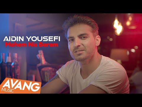 Aidin Yousefi - Mohem Nis Baram OFFICIAL VIDEO | آیدین یوسفی - مهم نیس برام