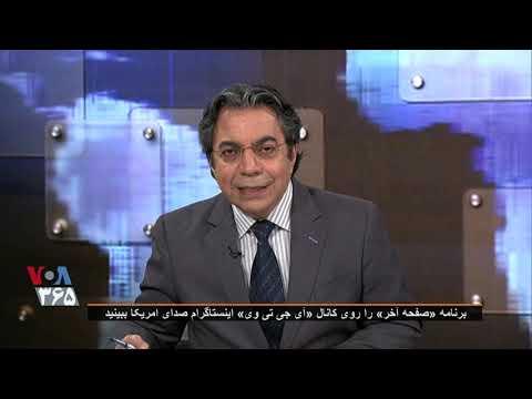 مسعود میرکاظمی رئیس سازمان برنامه و بودجه دولت رئیسی را بهتر بشناسیم