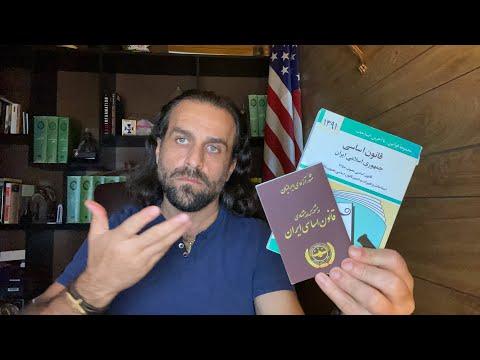 مفهوم و جایگاه قانون اساسی و خیانت خامنه ای به قانون اساسی ایران در مناظره فخرآور با آیت الله فومنی