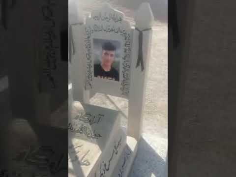 ایذه؛ زیارت مزار شهید قیام خوزستان هادی بهمنی ۱۴مهر ۱۴۰۰
