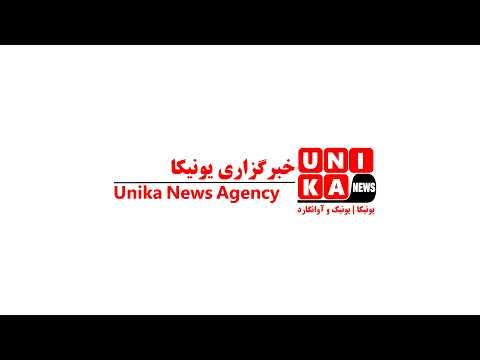 پخش زنده: همایش گرامیداشت زادروز شهبانو فرح پهلوی