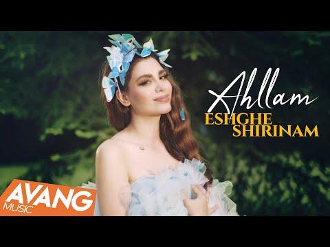 Ahllam - Eshghe Shirinam OFFICIAL VIDEO   احلام - عشق شیرینم