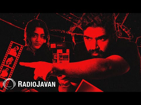 "Alireza JJ Ft Yasna - ""Psycho"" OFFICIAL AUDIO | علیرضا جی جی فیت یسنا - سایکو"