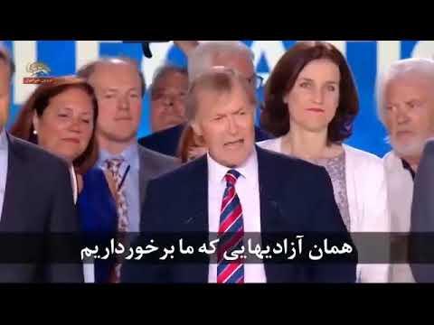 سخنرانی سر دیوید ایمس مدافع مقاومت ایران در مبارزه برای آزادی و دمکراسی