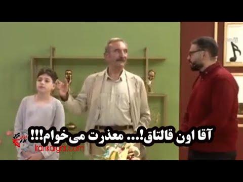 قالتاق! بیوک میرزایی لقب واقعی محسنی اژهای را در برنامه صدا و سیما گفت و کار دست خودش داد! - ویدئو