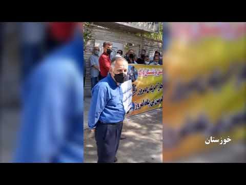گردهمایی بازنشستگان و مستمری بگیران فولاد خوزستان و اصفهان + فیلم